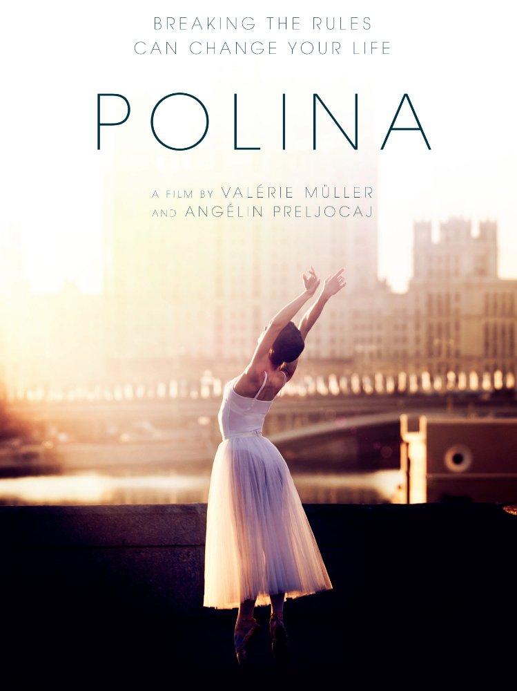 Смотреть трейлер Polina, danser sa vie (2016)