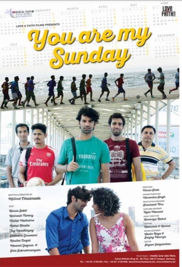 Tu Hai Mera Sunday (2016)