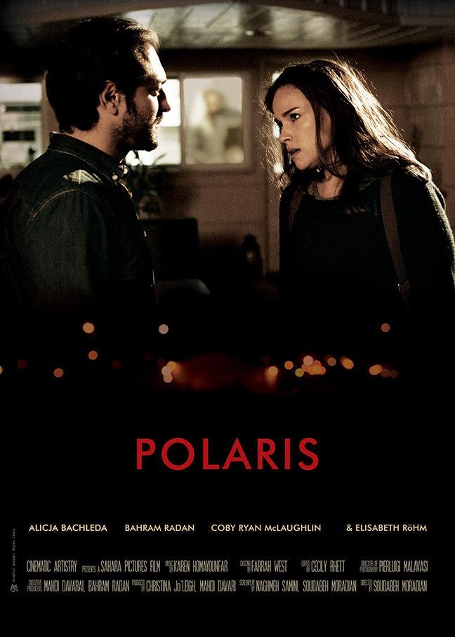 Polaris (2017)