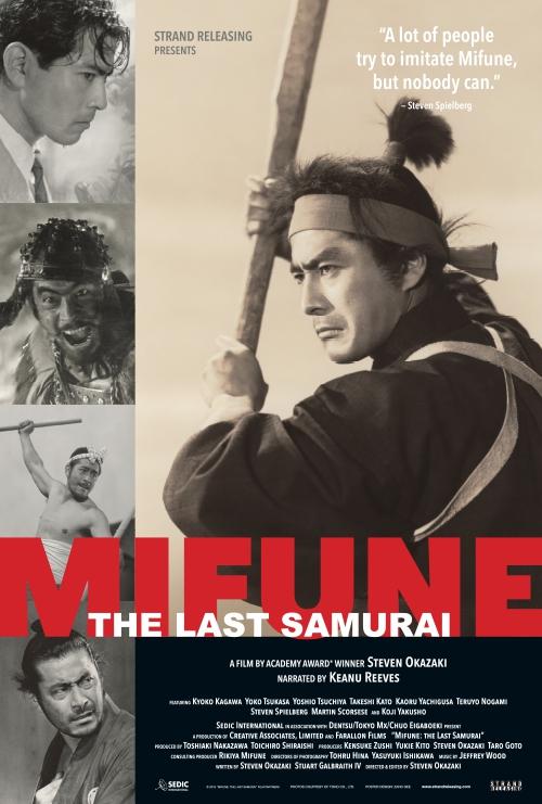 Смотреть трейлер Mifune: The Last Samurai (2015)