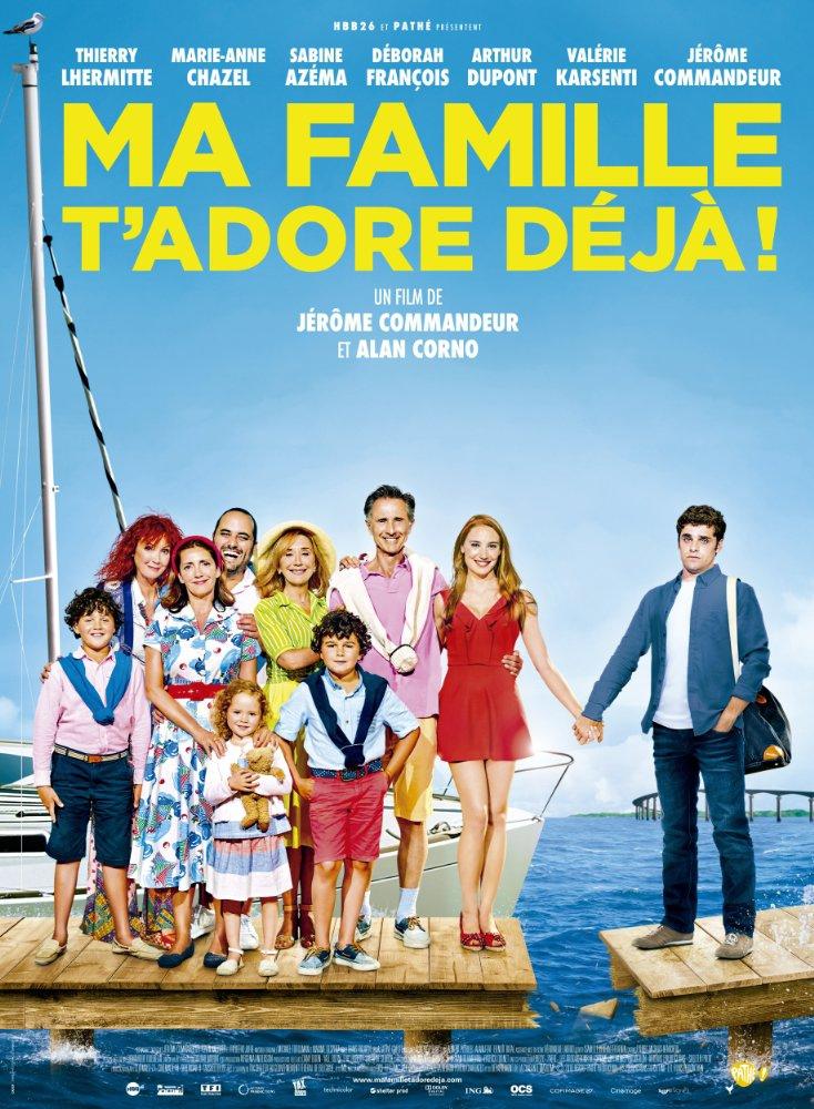 Смотреть трейлер Ma famille t'adore déjà (2016)