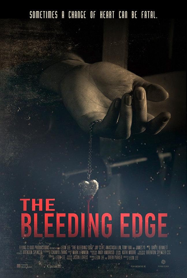 The Bleeding Edge (2016)