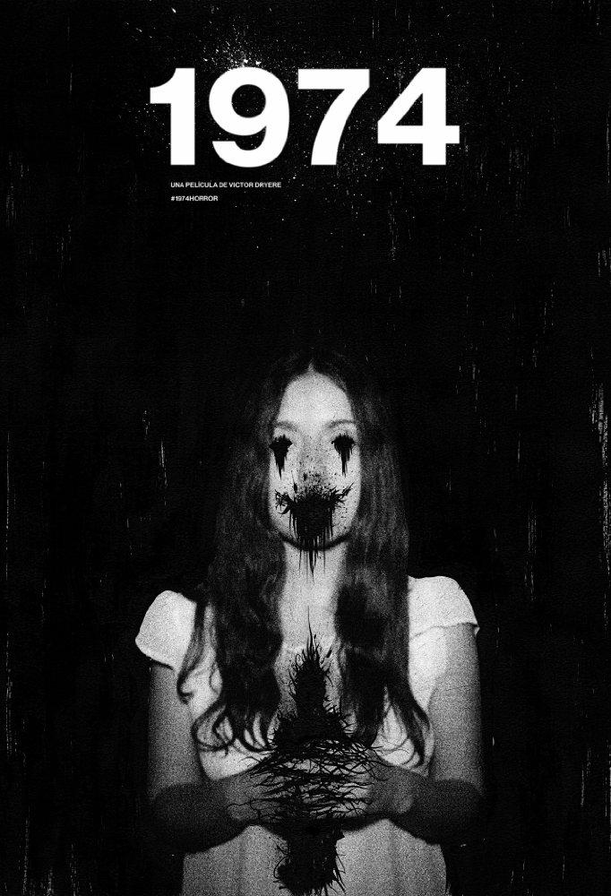 Смотреть трейлер 1974 (2016)