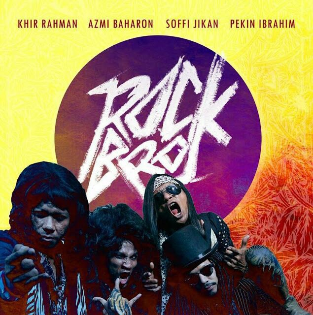 Rock Bro (2016)