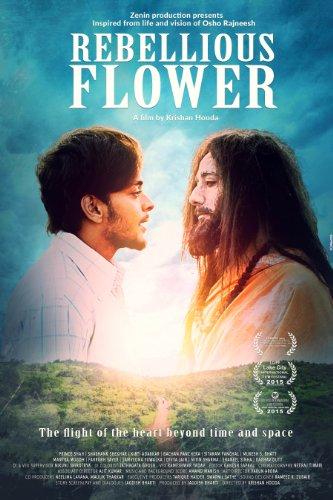 Rebellious Flower (2016)
