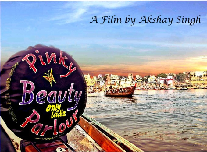 Pinky Beauty Parlour (2016)