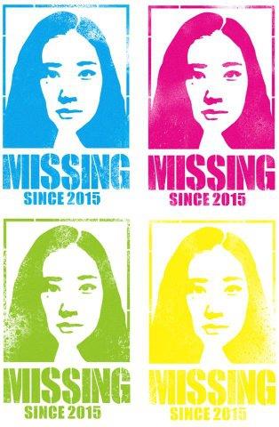 Haruko Azumi Is Missing (2016)