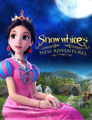 Snow White's New Adventure (2016)