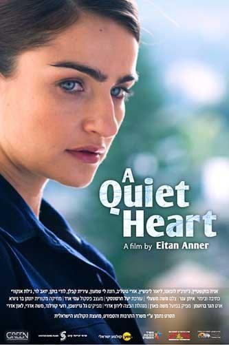 Смотреть трейлер A Quiet Heart (2016)