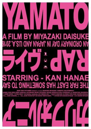 Yamato (California) (2016)