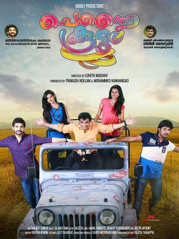 Смотреть трейлер Chennai Koottam (2016)