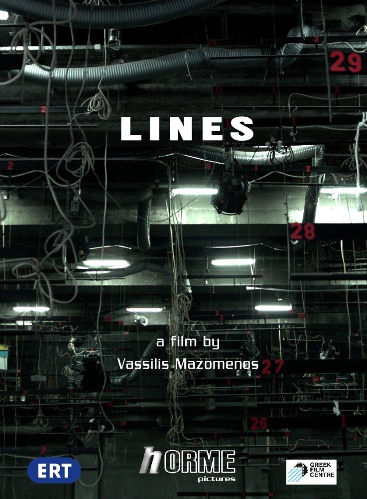 Lines (2016)