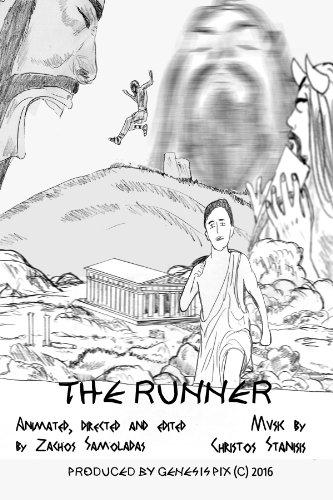 Смотреть трейлер The Runner (2016)