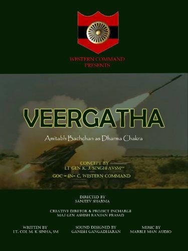 Смотреть трейлер Veergatha (2016)