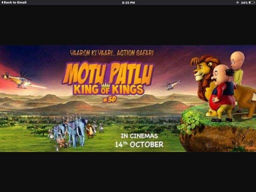 Смотреть трейлер Motu Patlu: King of Kings (2016)