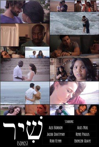 Смотреть трейлер Songs (2016)