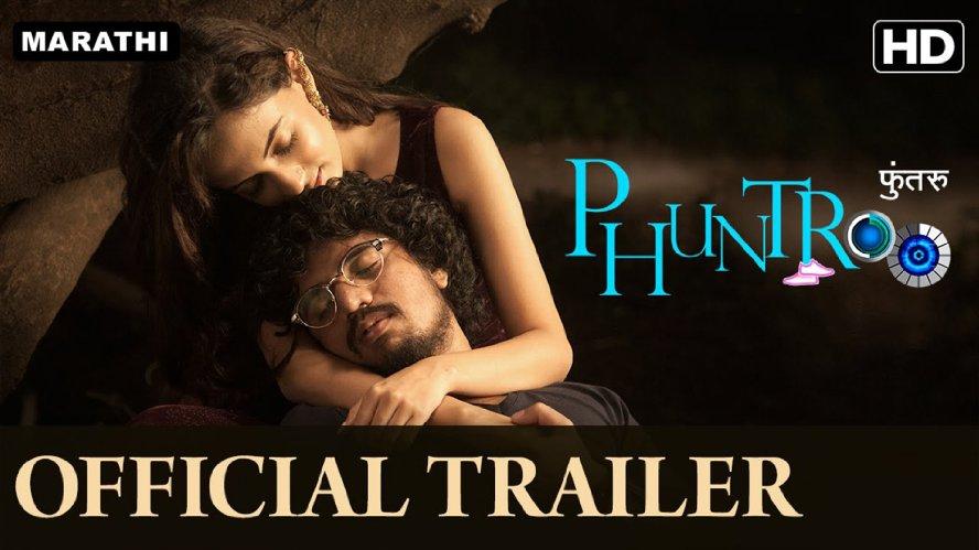 Phuntroo (2016)