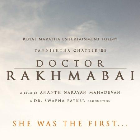 Doctor Rakhmabai (2016)