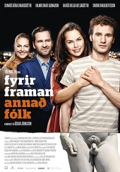 Смотреть трейлер Fyrir framan annað fólk (2016)