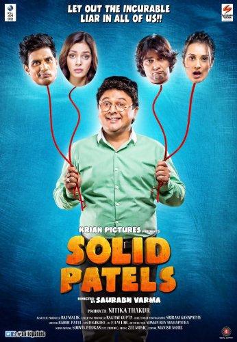 Solid Patels (2016)