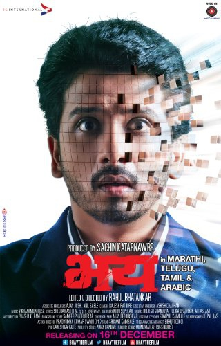 Bhay (2016)