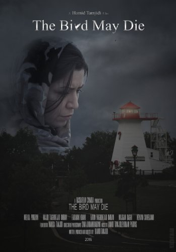 The Bird May Die (2016)