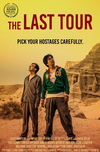 Смотреть трейлер The Last Tour (2016)