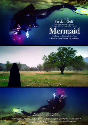 Смотреть трейлер Mermaid (2016)