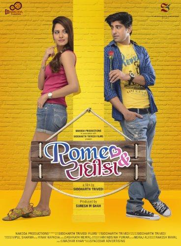 Смотреть трейлер Romeo & Radhika (2016)