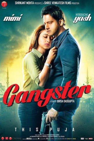 Gangster (2016)