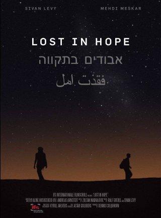 Смотреть трейлер Lost in Hope (2016)