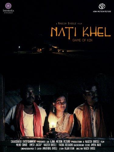 Смотреть трейлер Nati Khel (2016)