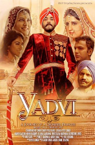 YADVI-The Dignified Princess (2016)