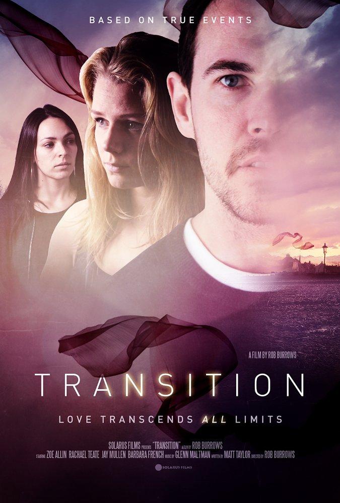 Transition (2016)