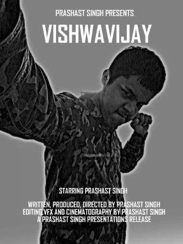 Смотреть трейлер Vishwavijay (2016)