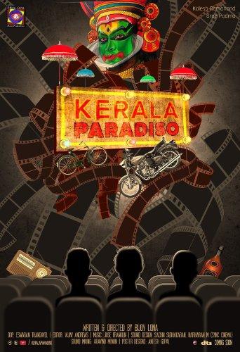 Kerala Paradiso (2016)