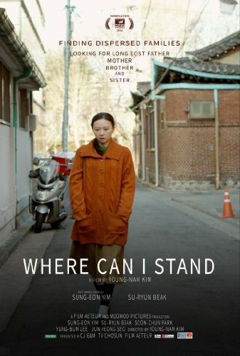 Where Can I Stand (2016)