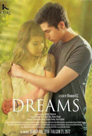 Dreams (2016)