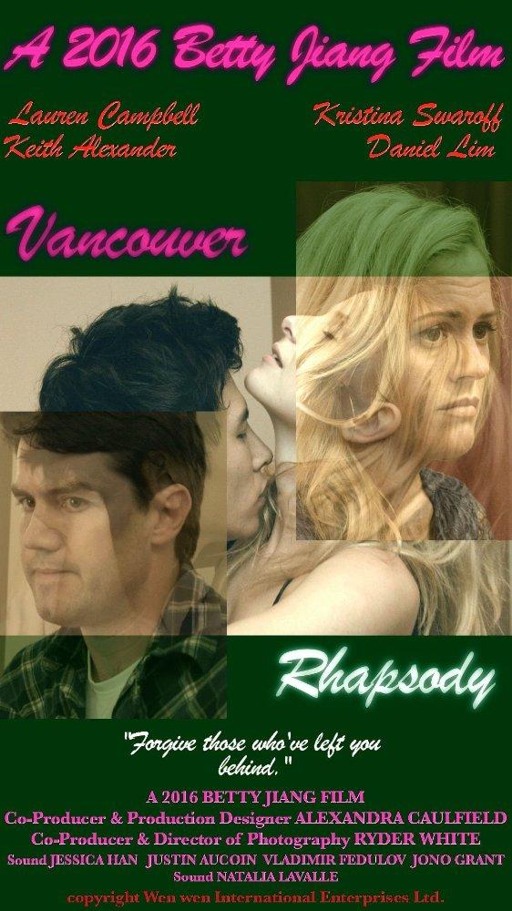 Vancouver Rhapsody (2016)