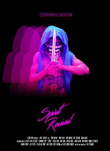 Spirit Revival (2016)