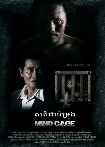 Mind Cage (2016)