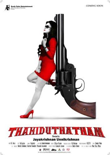 Thakiduthatham (2016)