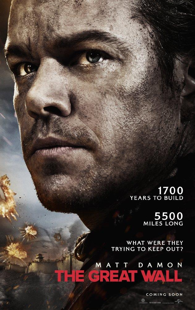 Смотреть трейлер The Great Wall (2016)