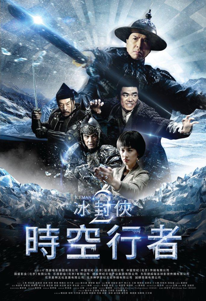Смотреть трейлер Iceman 2 (2017)