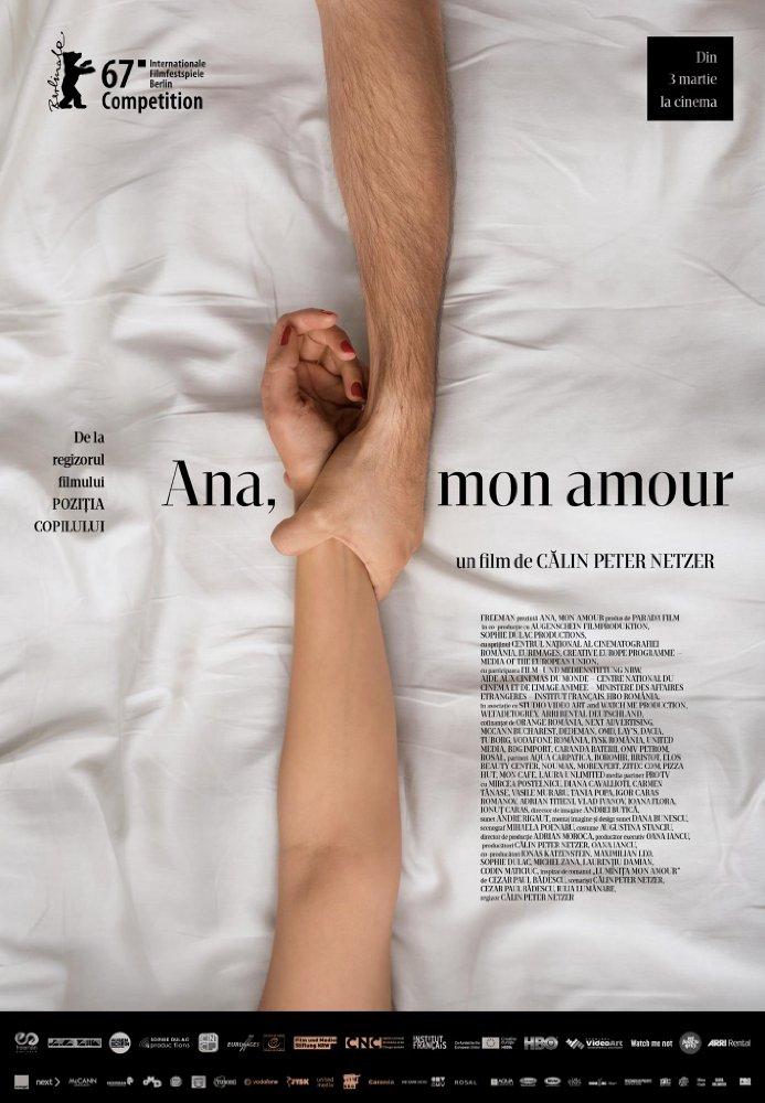 Смотреть трейлер Ana, mon amour (2017)