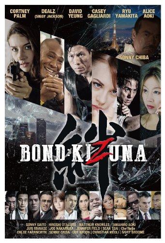 Смотреть трейлер Bond: Kizuna (2017)
