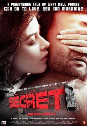 Смотреть трейлер Secret (2017)
