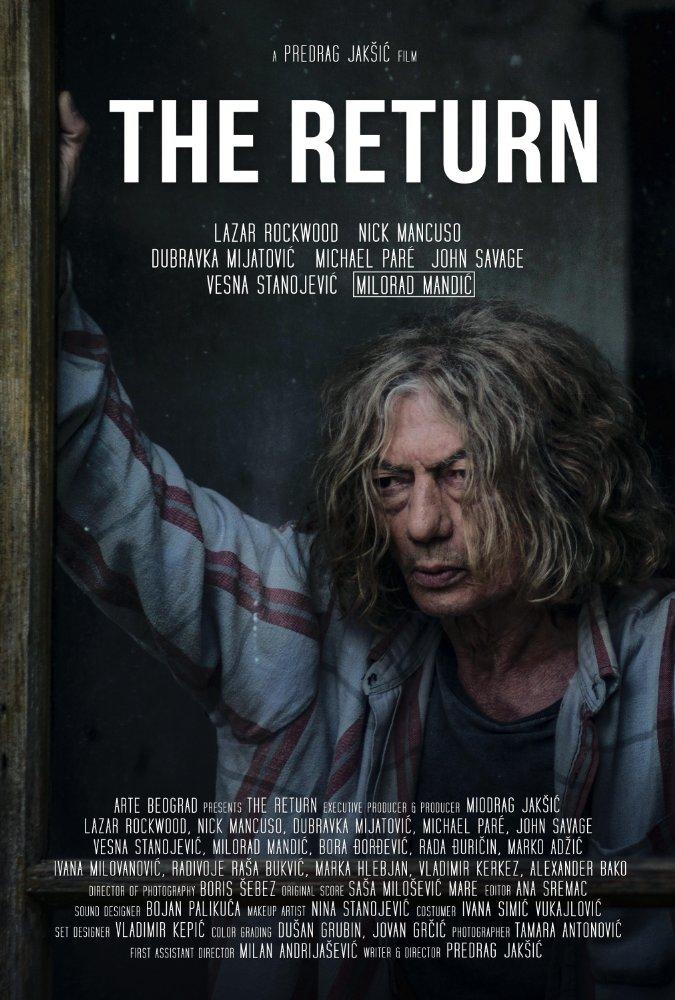 Povratak (2017)