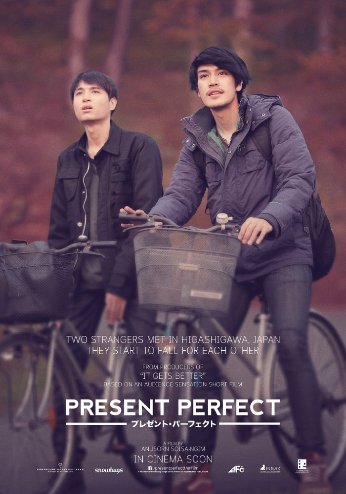 Present Perfect: Thai Film (2017)