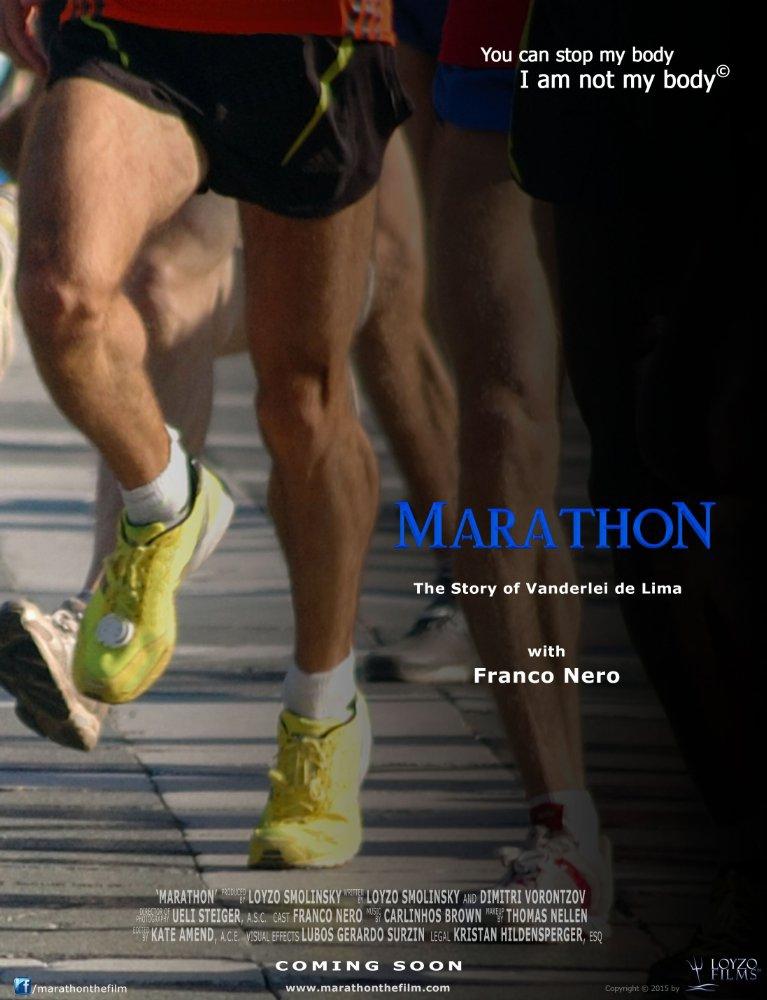 Marathon (2017)